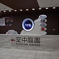 20150402_陳信富0137.JPG