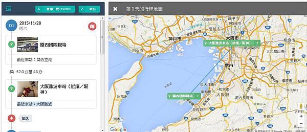 地圖行程.JPG