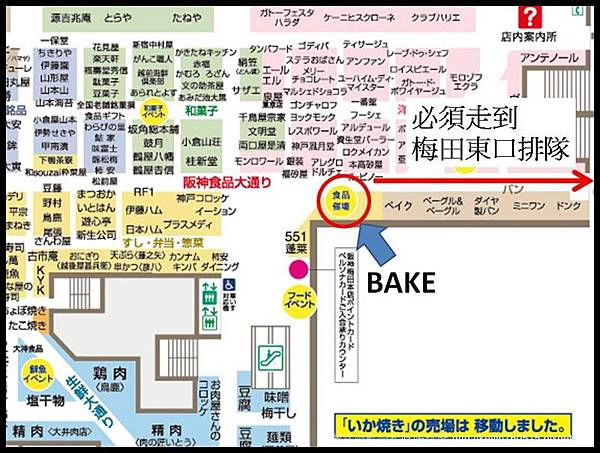 bake map.jpg