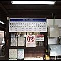 DSC_0518.JPG