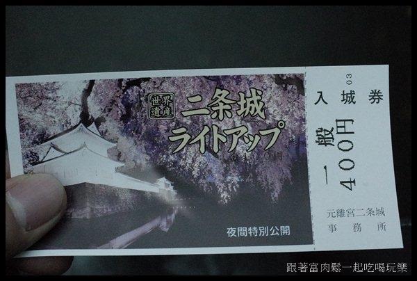 20150403_陳信富0301.JPG