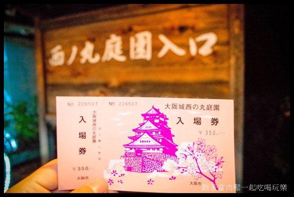 20150405_陳信富1047.jpg
