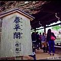 20150404_陳信富0776.jpg