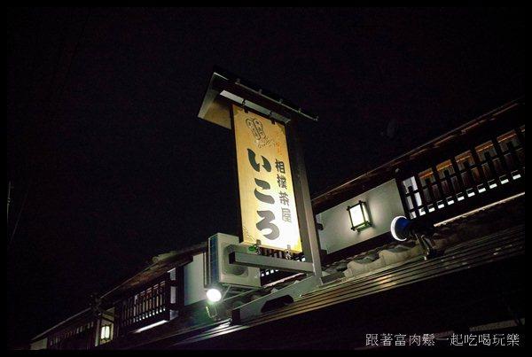 20150404_陳信富0843.jpg