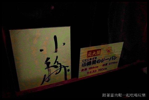 20150404_陳信富0848.jpg