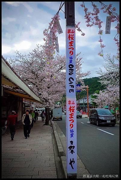 20150404_陳信富0407.jpg