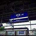 20150403_陳信富0163.jpg
