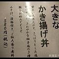 IMAG2141.jpg