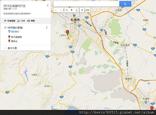 google map自助行程編排_完成匯入.PNG