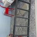FB_IMG_1437045334666.jpg