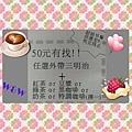 FB_IMG_1439107658583.jpg