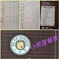 FB_IMG_1441967365157.jpg