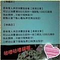 FB_IMG_1443191386906.jpg