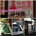 FB_IMG_1443234170231.jpg