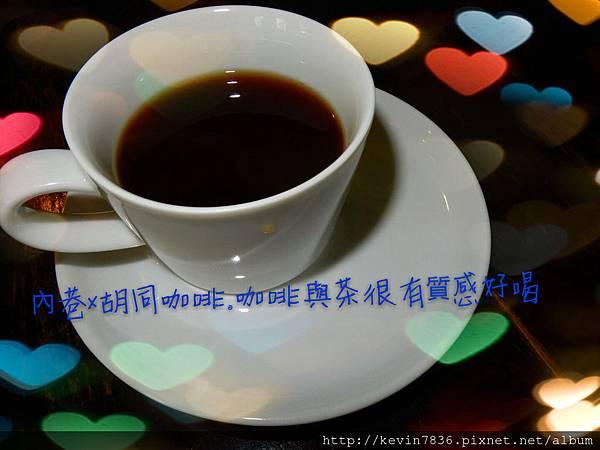 DSCN0851_mh1459986980409.jpg