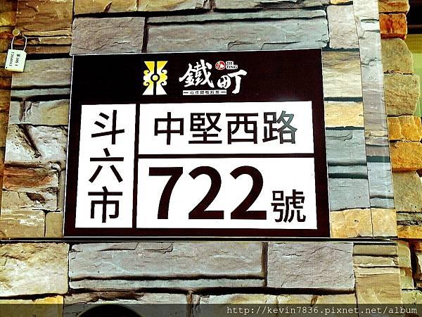 20170219_140509.jpg