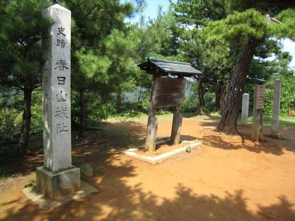060_春日山城遺址_本丸.jpg