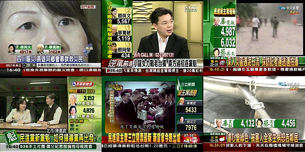 2008.05.18 DPP Chairperson Election.png