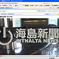 2009.01.03 YouTube Taiwan-English HD mode.PNG