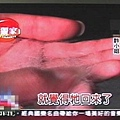腳尾米2 年代news.jpg