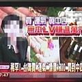 腳尾米4 中天anchor.jpg