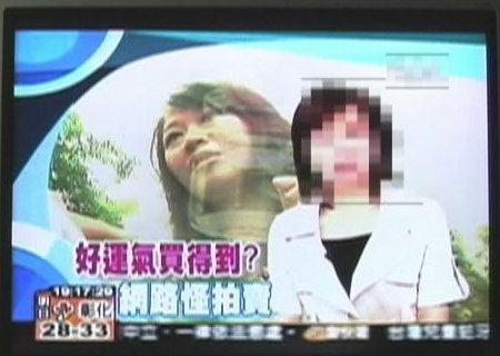 腳尾米5 東森anchor.jpg