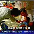 2008.09.30 news 1-1.jpg