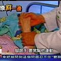 2008.09.30 news 1-3.jpg