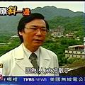 2008.09.30 news 1-5.JPG
