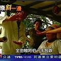 2008.09.30 news 1-6.JPG