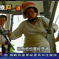 2008.09.30 news 1-7.JPG