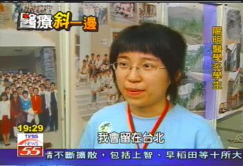 2008.09.30 news 2-2.JPG