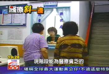 2008.09.30 news 2-3.JPG