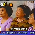 2008.09.30 news 2-4.JPG