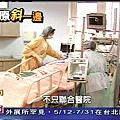 2008.09.30 news 3-1.JPG