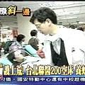 2008.09.30 news 3-2.JPG