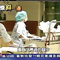 2008.09.30 news 3-3.JPG