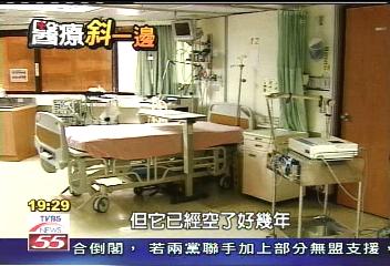 2008.09.30 news 3-4.JPG