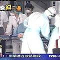 2008.09.30 news 3-5.JPG