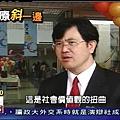 2008.09.30 news 4-2.JPG