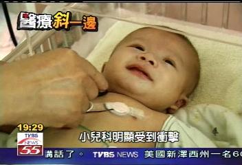2008.09.30 news 4-3.JPG