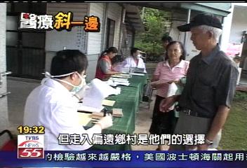 2008.09.30 news 5-1.JPG