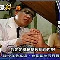 2008.09.30 news 5-4.JPG