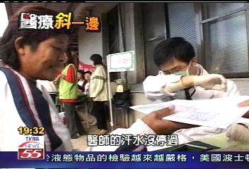 2008.09.30 news 5-6.JPG