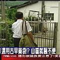2008.09.30 news 6-1.JPG
