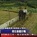 2008.09.30 news 6-2.JPG