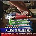 2008.09.30 news 6-3.JPG