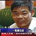 2008.09.30 news 6-4.JPG