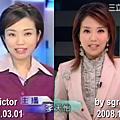 2009.02.15 三立主播李天怡 7 years later....png