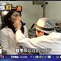 2008.09.30 news 4-4.JPG